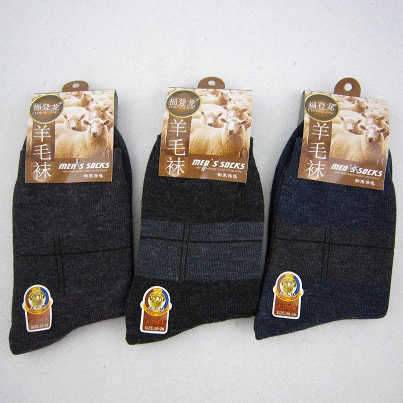 長筒加厚 秋冬保暖 透氣,吸汗 防羊毛襪 男士襪子 12雙裝