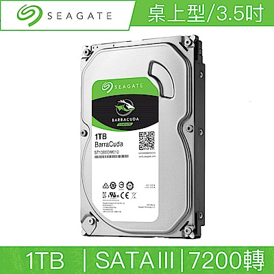 Seagate 希捷 新梭魚 BarraCuda 1TB 3.5吋 SATAIII 7200轉桌上型硬碟(ST1000DM010)
