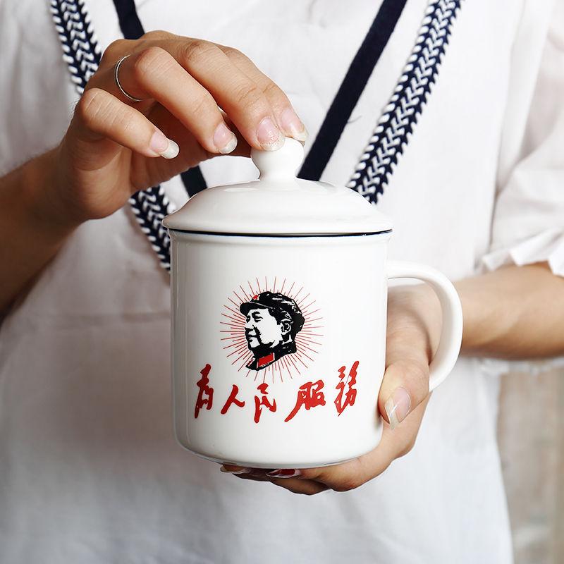 馬克杯 杯子 飲料杯 早餐杯 陶瓷杯 牛奶杯 陶瓷杯子 帶蓋帶勺馬克杯 大容量家用 情侶 學生 韓版 可愛咖啡杯 水杯
