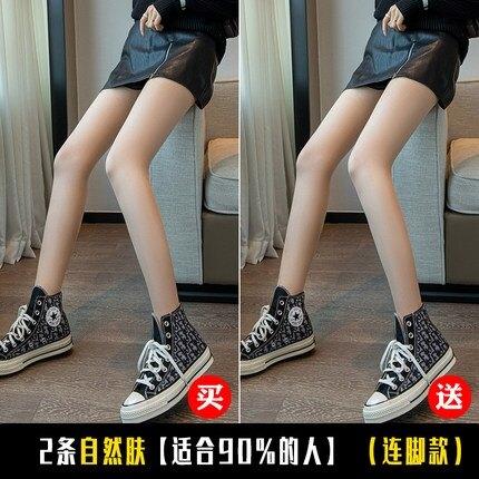 光腿神器 女超自然肉色雙層裸感刷毛連褲襪春秋冬款絲襪膚色打底襪
