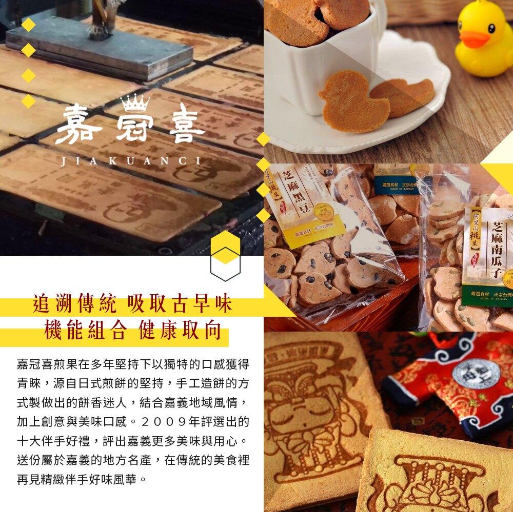 《好客-嘉冠喜》黃色小鴨煎餅180g/包,共5包(免運商品)_A009008