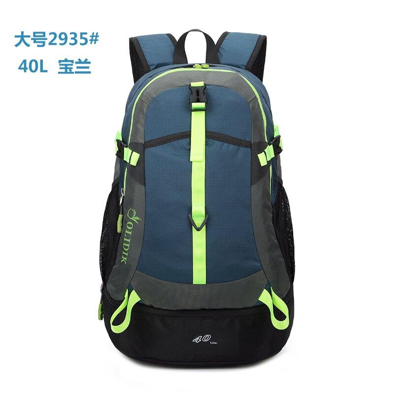 登山背包 大容量雙肩包超輕旅行包雙肩女出差旅游戶外休閒輕便登山包背包男『CM43788』