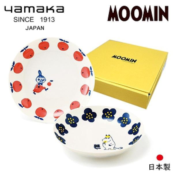 【日本yamaka】嚕嚕米彩繪陶瓷深盤禮盒2入組 MM0324-139