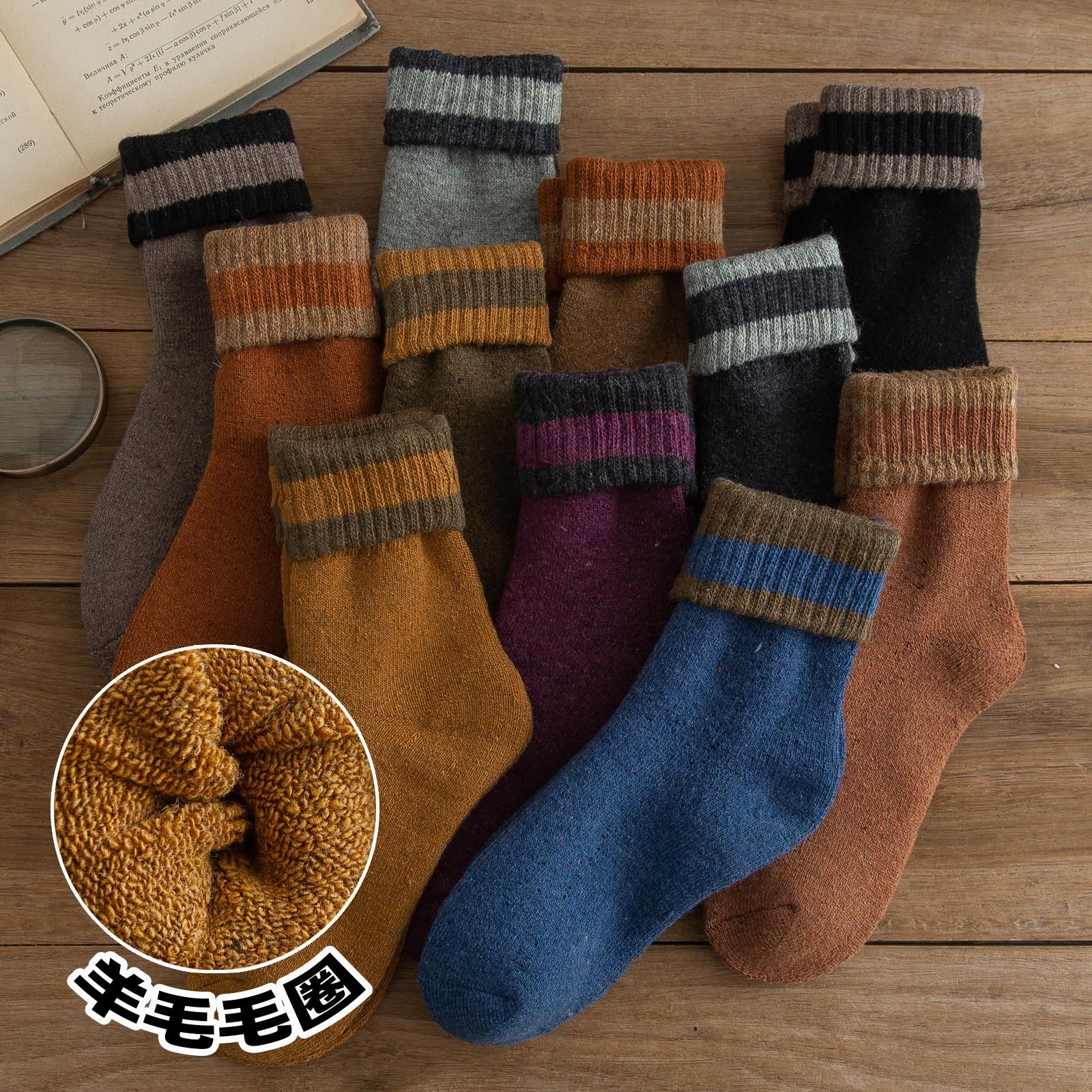 YoYo 【現貨】羊毛襪 女 中筒襪 冬季加絨加厚保暖抗寒毛巾襪 長筒長襪羊絨厚襪子