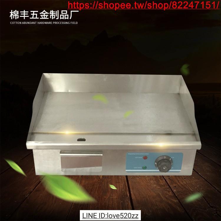 廠家直銷手抓餅煎餅扒爐 鐵板魷魚煎牛扒電扒爐818臺式電熱平扒爐