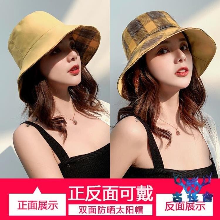 漁夫帽女士夏天日系潮遮陽帽大沿防曬太陽帽雙面帽子