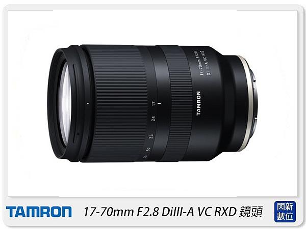 Tamron 17-70mm F2.8 DiIII-A VC RXD 鏡頭(B070,公司貨)