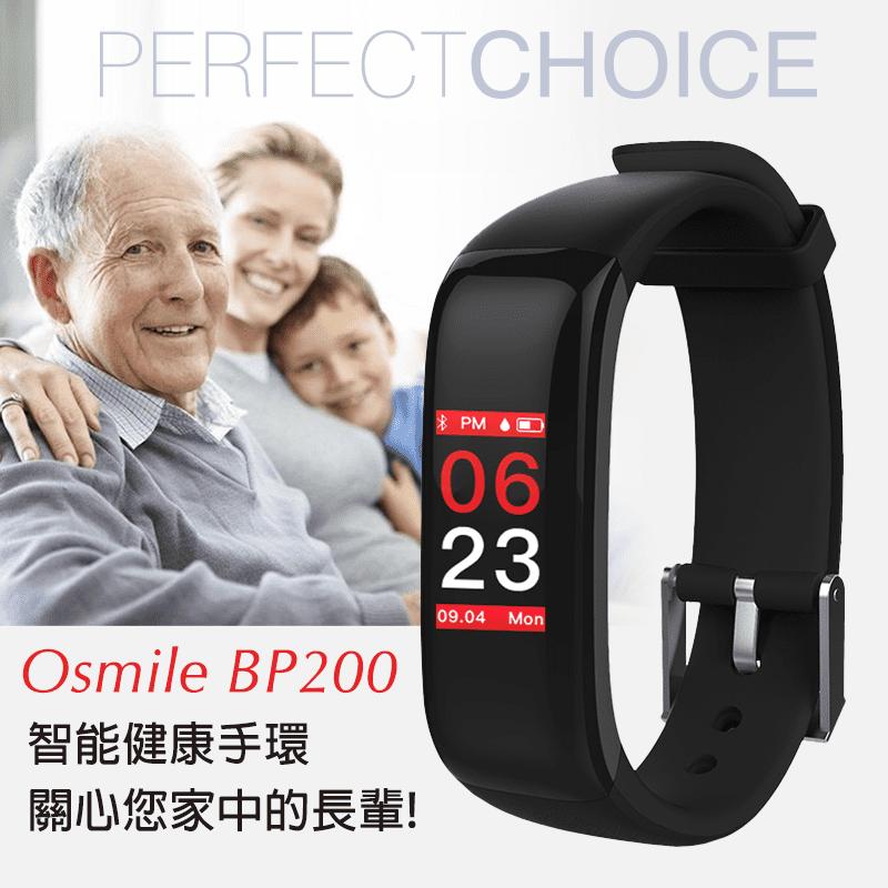 Osmile健康管理運動手環BP200