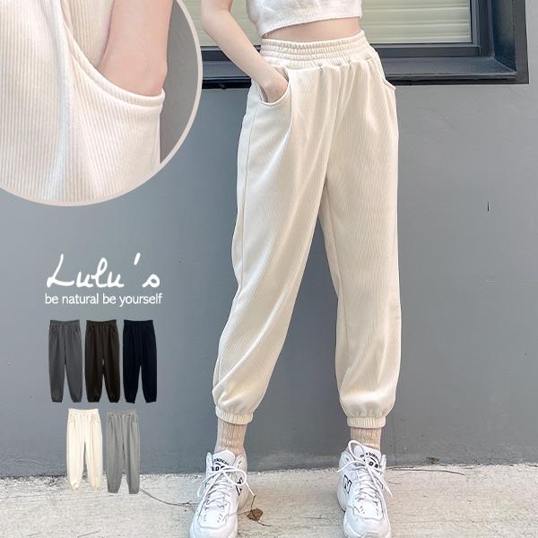 LULUS【A04200268】Y細坑條縮口休閒褲5色