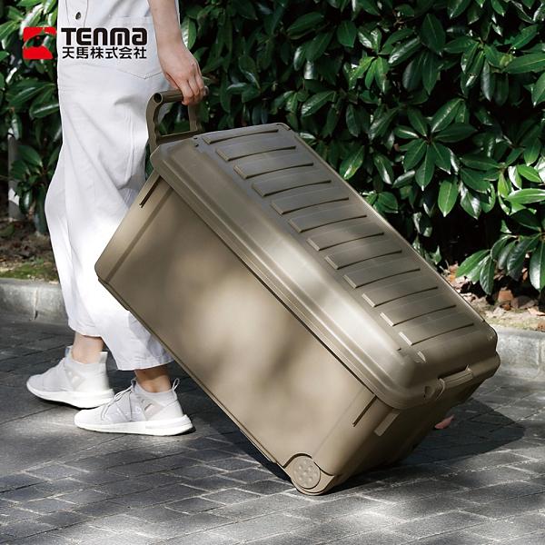【日本天馬】戶外室內手拉式滾輪置物收納箱-85L-2色可選(整理箱 儲物箱 置物箱 儲納 道具箱)