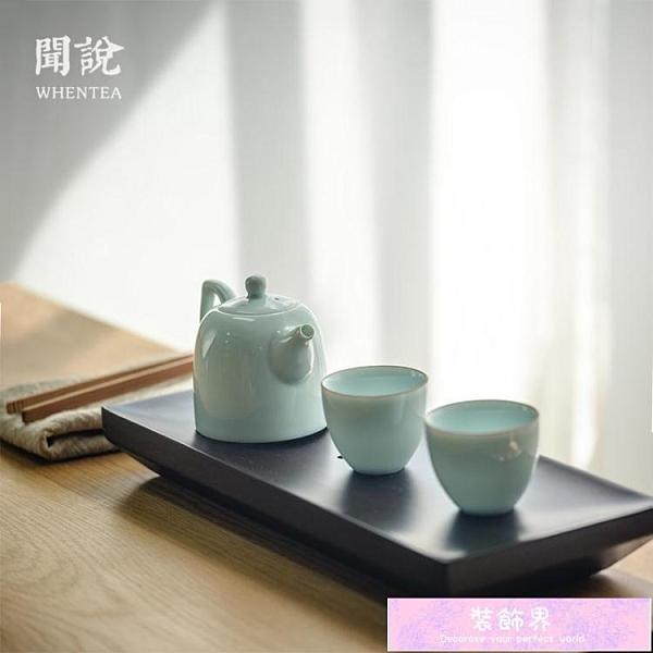 |重竹方舟茶盤 貴妃影青茶具套裝 日式干泡茶臺壺承長茶托 裝飾界