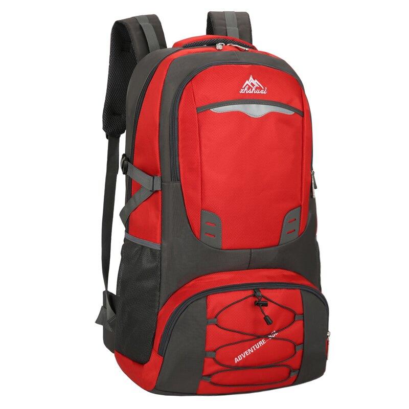 登山背包 雙肩包男大容量旅行包出差超大行李包女防水運動戶外登山包男背包『CM43789』
