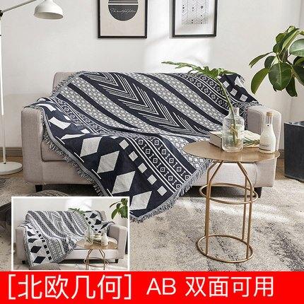 沙發罩 北歐純色沙發巾ins沙發布全蓋網紅沙發墊沙發套毯懶人沙發蓋布罩