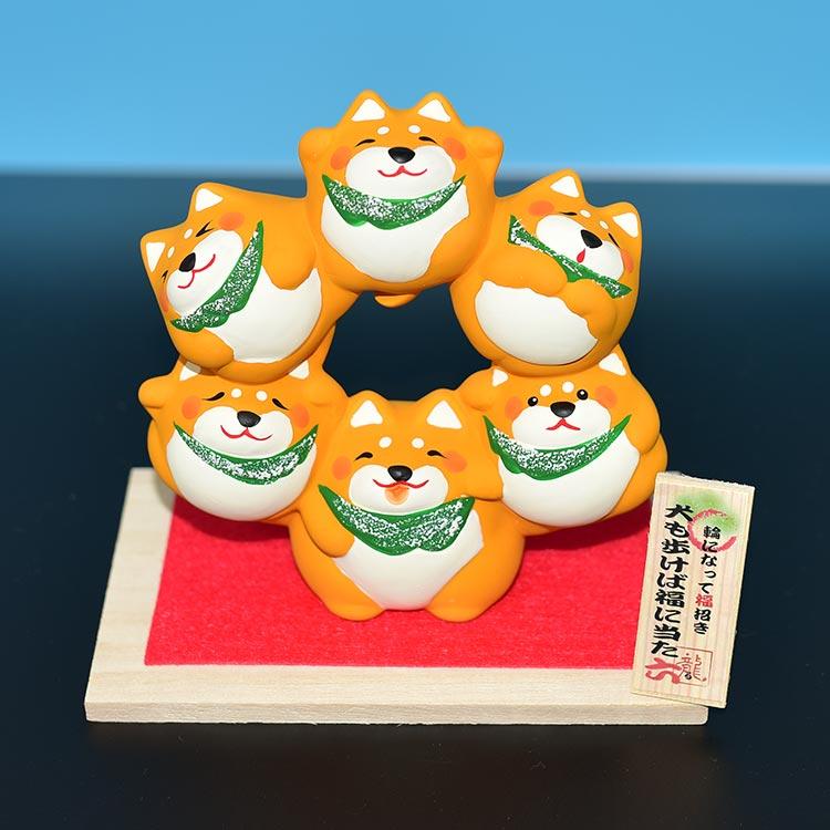 圈圈招福柴犬 龍虎作 陶製 吉祥擺飾 日本正版