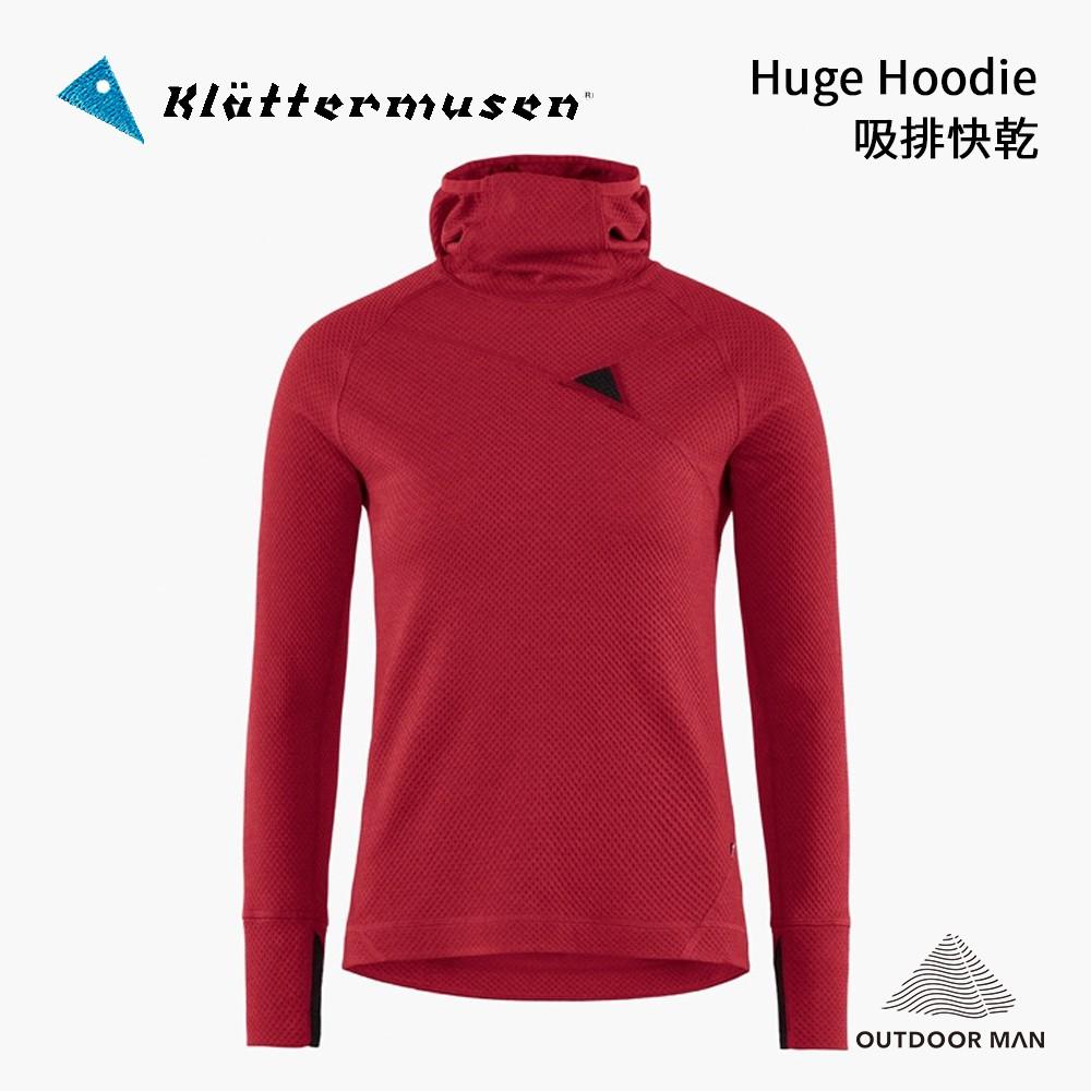 [Klättermusen] 女款 Huge Hoodie 吸排快乾連帽長袖上衣/暗紅 (20643W02)
