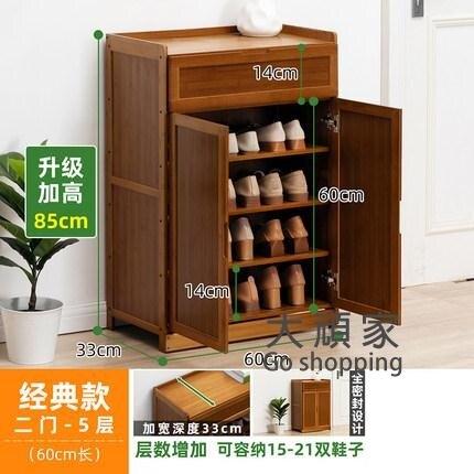 鞋櫃 家用門口收納防塵簡易鞋架子多層經濟型實木宿舍置物架T