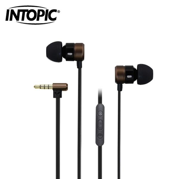 INTOPIC 入耳式鋁合金耳機麥克風 JAZZ-I82-BR 古典棕