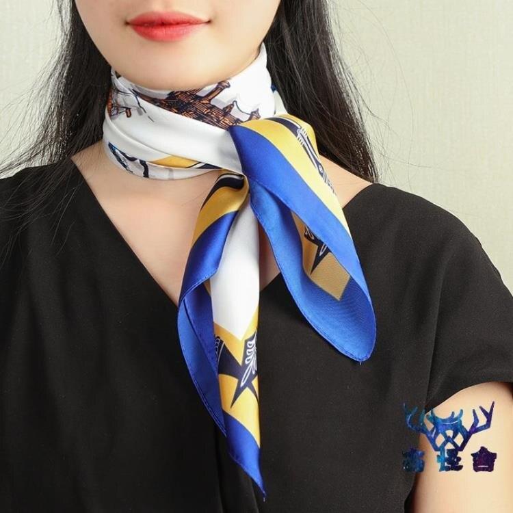 小方巾圍巾韓國領巾絲巾女春秋薄款