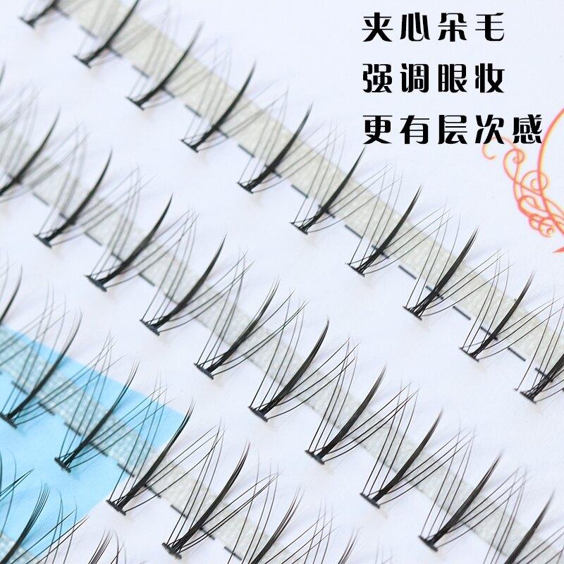 假睫毛 夢鹿【送膠水鑷子】假睫毛女自然夾心多尺寸混合款單簇朵毛仙女毛【MJ8086】