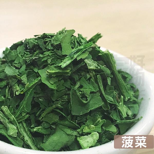 搭嘴好食 即食沖泡 乾燥菠菜片60g 可全素 乾燥蔬菜 露營必備 宅家好物
