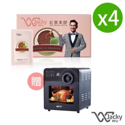 即期品-JACKY WU 紅藜果膠30入x4 贈 SONGEN松井 多功能氣炸烘烤爐(紅藜果膠效期至2021/8/4)