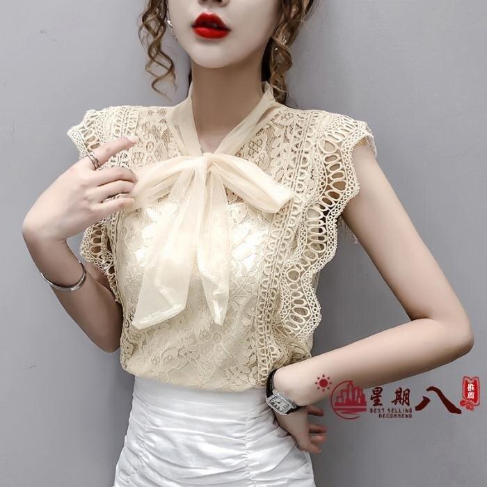 蕾絲衫 法式復古優雅精致鏤空蕾絲上衣無袖雪紡衫女2020夏洋鏤空蕾絲小衫 vk1824