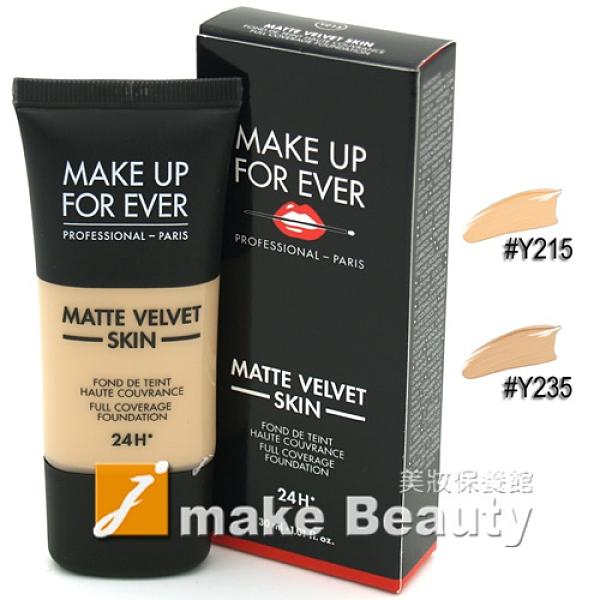 【專櫃即期品】MAKE UP FOR EVER 柔霧空氣粉底液(30ml)#Y215-2021.12《jmake Beauty 就愛水》
