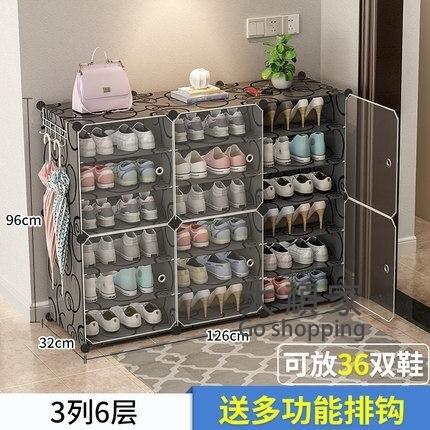 鞋櫃 簡易鞋櫃家用室內好看經濟型鞋架子多層防塵大容量放門口收納神器T