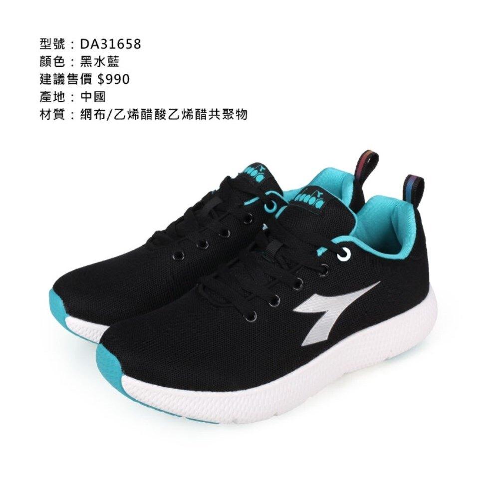 DIADORA 女專業輕量慢跑鞋(路跑 炫彩反光 避震 運動「DA31658」≡排汗專家≡