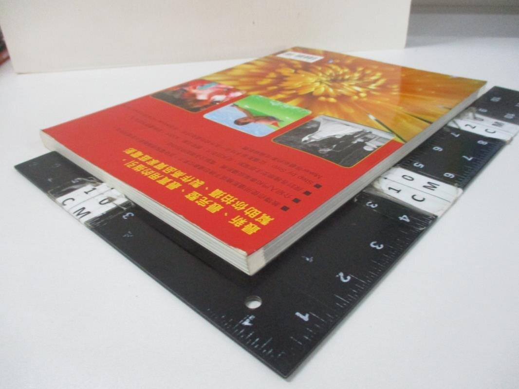 【書寶二手書T8/攝影_J8P】數位攝影機─在家也能拍電影_彼得.科普,  莊勝雄