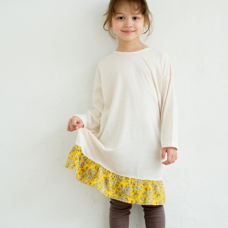 日本 PAIRMANON - 荷葉裙襬拼接薄長洋裝-碎花-米X黃