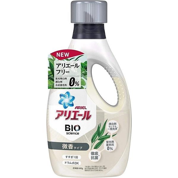 日本進口【P&G】ARIEL BIO science 濃縮洗衣精 750g~微香白竹