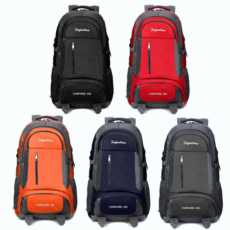 登山背包 大容量背包男雙肩包女打工旅行超大行李包戶外休閒旅游登山大背包『CM43792』