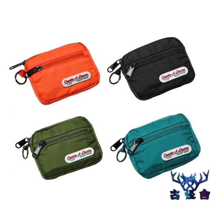 多功能零錢包布藝尼龍防水駕駛證卡包鑰匙包迷你袋