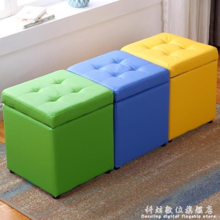 收納凳服裝店儲物凳創意換鞋凳多功能皮凳子可坐方凳化妝凳沙發凳牛年新品全館免運