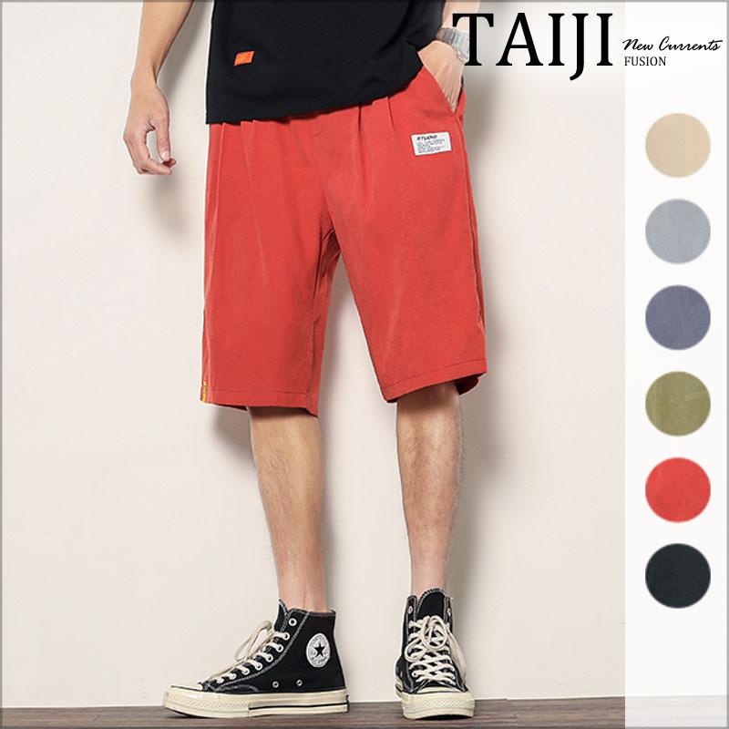 大尺碼休閒寬鬆短褲‧素色小貼標打褶寬鬆口袋短褲‧六色‧加大尺碼【NTJBA1088】-TAIJI-