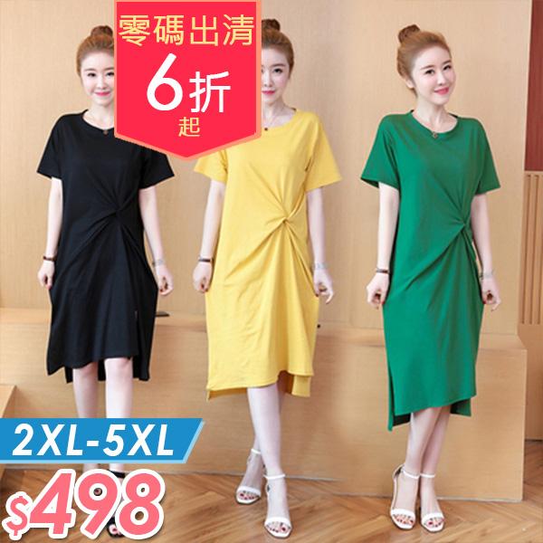 連身裙  純色扭結連身裙2XL-5XL 棉花糖女孩 【NW06876】