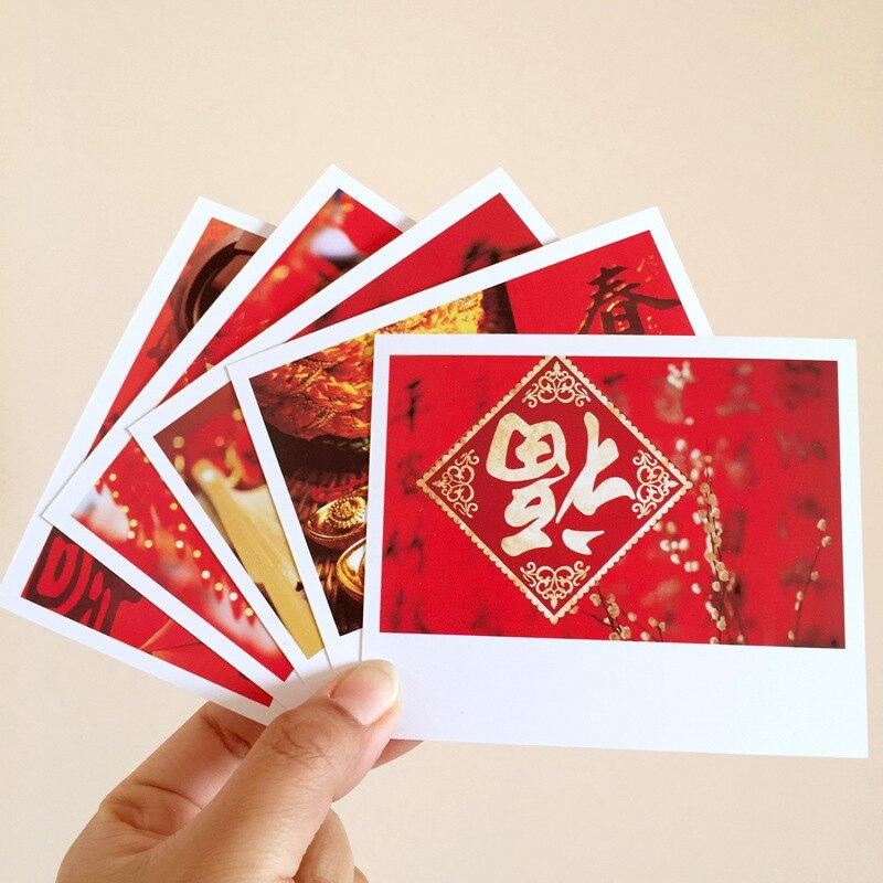 元旦賀新春小卡片 (1入) 留言卡 明信片 賀卡 過年 新年【BlueCat】【NY0097】