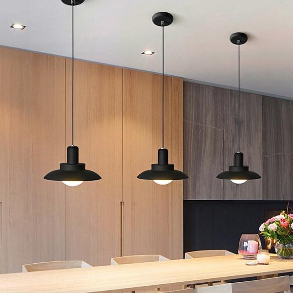 北歐吊燈/小款/3色/H&D東稻家居
