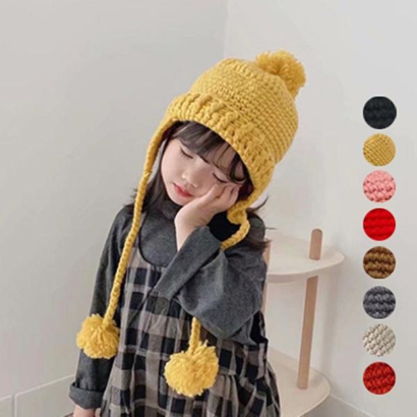 厚款粗針織毛球辮子防風綁繩毛帽 帽子 針織帽 護耳帽 寒流 保暖 男童 女童 大紅 童裝 橘魔法