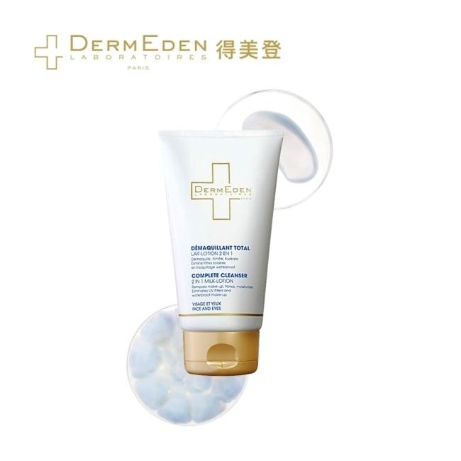 DermEden得美登 2in1全效輕柔卸妝乳(150ML)