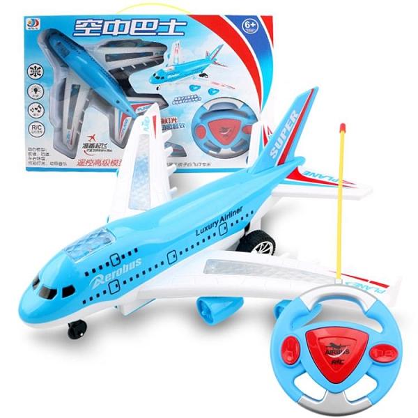 遙控飛機 飛機玩具電動遙控飛機航空模型客機耐摔聲光玩具男孩3歲寶寶6【快速出貨八折下殺】