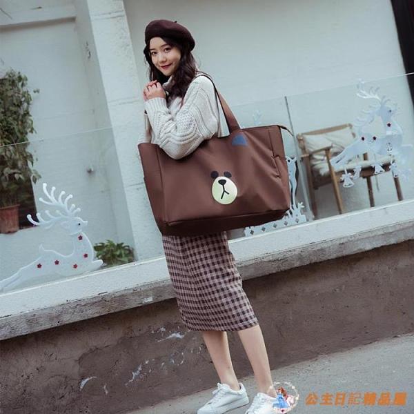 帆布手提包旅行包袋可愛大容量女手帆布袋子便攜【公主日記】