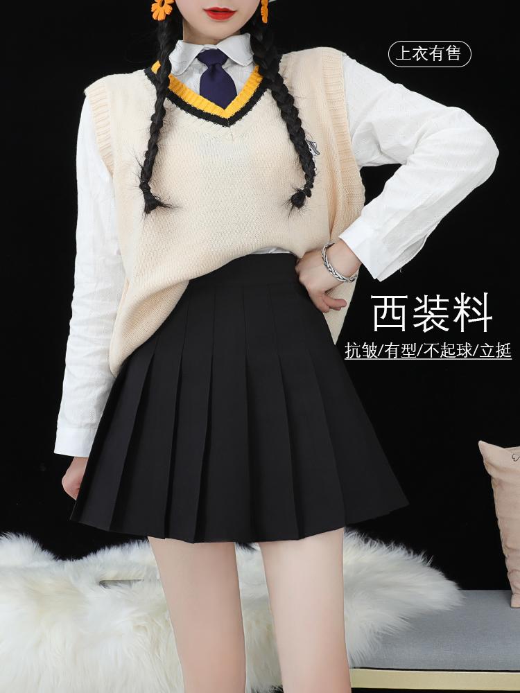 百褶裙女秋冬短裙黑色高腰a字大碼顯瘦短款西裝料格子半身裙子夏