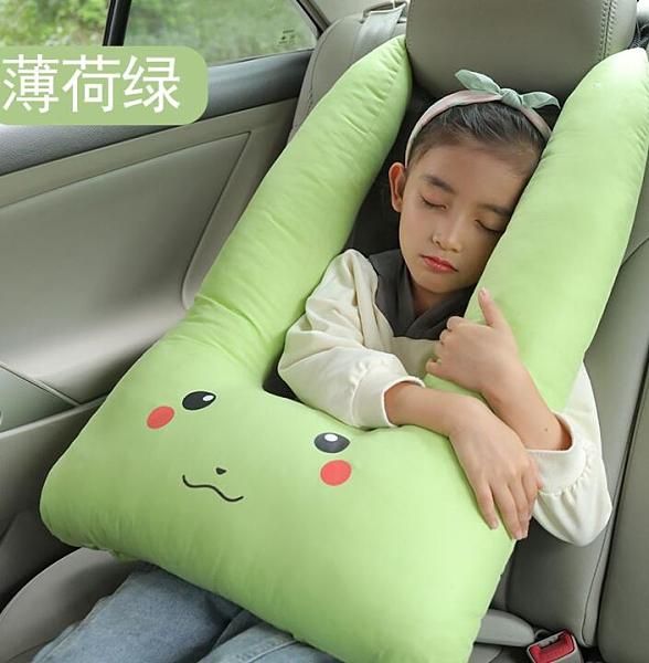 汽車護肩 汽車抱枕兒童可愛護頸枕靠頭枕車用護肩套車內用品車載睡覺枕頭【快速出貨八折鉅惠】