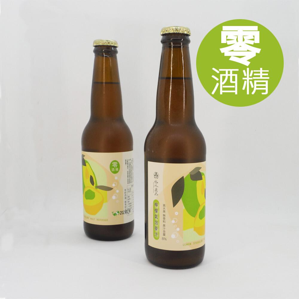 格外農品檸檬氣泡麥汁lemon sparkling malt beverage