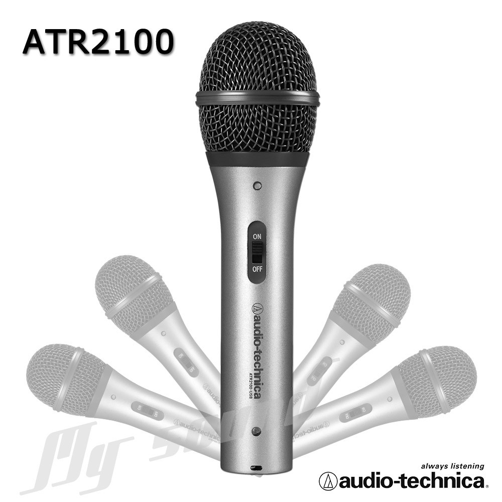 鐵三角 ATR2100X-USB 心型動圈式麥克風 USB/XLR USB麥克風 廠商直送 現貨