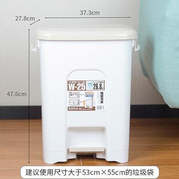垃圾桶 日本進口家用大容量廚房垃圾桶大號腳踏式垃圾箱客廳垃圾筒可分類【快速出貨八折優惠】