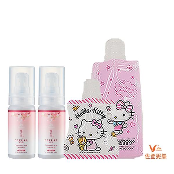 佐登妮絲 櫻の雪傳明酸美白精華液30mlx2 贈Kitty保養品分裝袋 傳明酸美白保濕