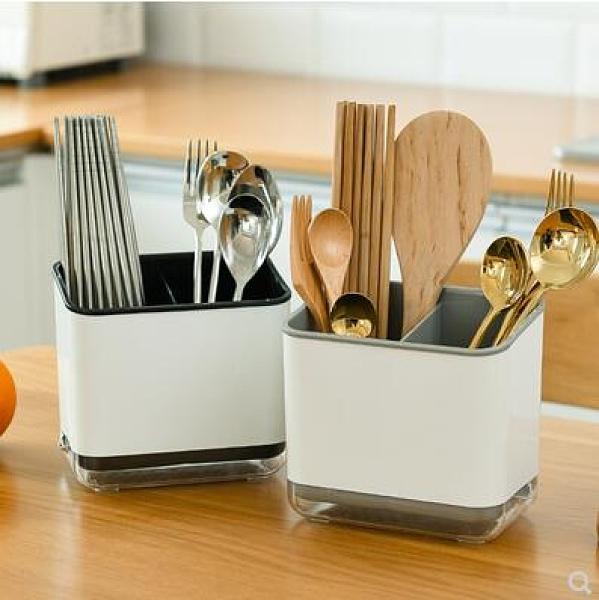 筷子簍置物架托多功能瀝水筷子籠家用筷籠筷筒廚房餐具勺子收納盒 極簡雜貨